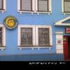 Талисман на ул.Полярные Зори